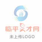 杭州立超纺织有限公司